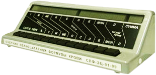 Счетчик СЛФ-ЭЦ-01-09 девятиканальный